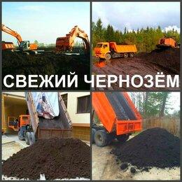 Субстраты, грунты, мульча - Чернозем, перегной перепревший, навоз, грунт плодородный, земля, 0