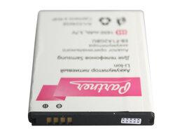 Аккумуляторы - АКБ для Samsung i9100 EB-F1A2GBU 1650mAh PARTNER, 0