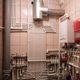 Ремонт и монтаж товаров - Монтаж отопления/водоснабжения/канализации, 0