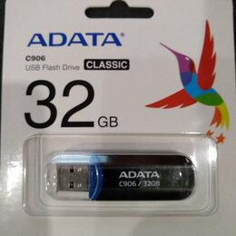 USB Flash drive - USB Flash drive ADATA C906 32GB, 0