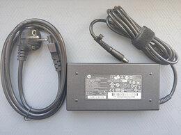 Блоки питания - Блок питания hp 120W 6.15 A 19.5V 7.4x5.0 мм, 0