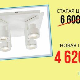 Люстры и потолочные светильники - Потолочный светильник, 0