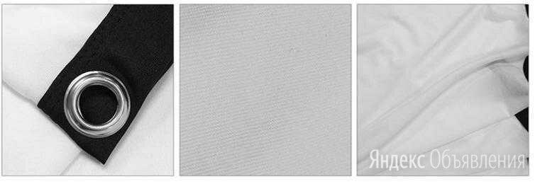 Экран для проектора полотно на стену из ткани по цене 1290₽ - Экраны, фото 0