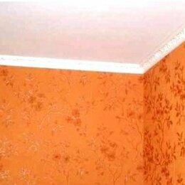 Архитектура, строительство и ремонт - Оклейка стен, потолка обоями, 0