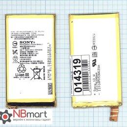 Аксессуары и запчасти для ноутбуков - Аккумулятор LIS1561ERPC для Sony Xperia Z3…, 0