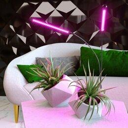 Аксессуары и средства для ухода за растениями - Светодиодный светильник для растений 16W…, 0