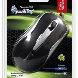 Мыши - Новый Манипулятор SmartBuy PS/2 SBM-102P-K/S, 0