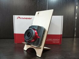 Автоэлектроника - Видеорегистратор Pioneer VREC-100CH, 0