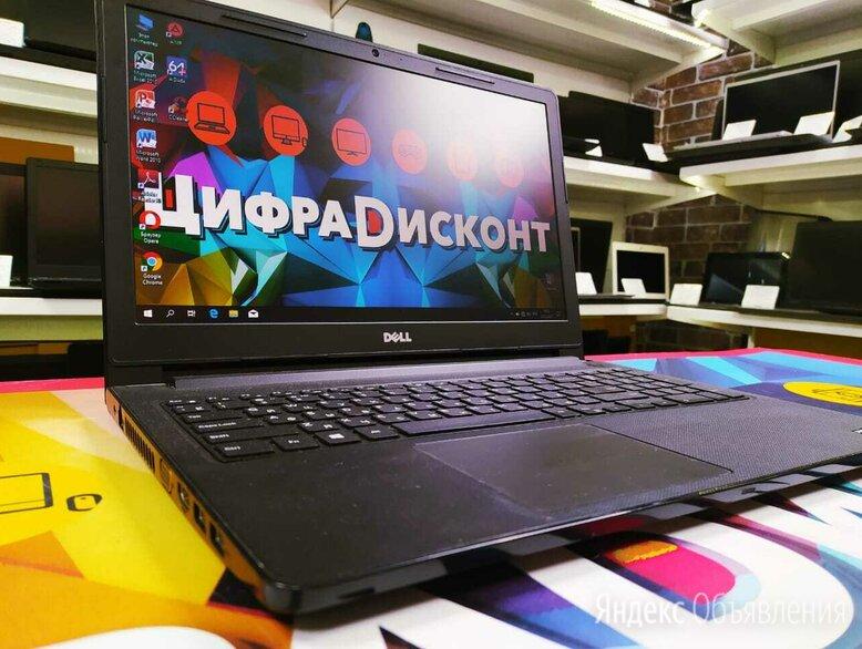 Dell i5-7200U 6Гб 500Гб Radeon R5 M420 На Гарантии!  по цене 34500₽ - Ноутбуки, фото 0