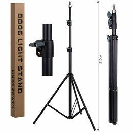 Штативы и моноподы - Усиленный трипод для лампы, камеры, телефона , 0