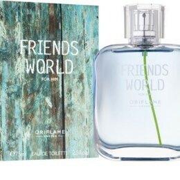 Парфюмерия - FRIENDS WORLD FOR HIM ORIFLAME 75 ML, 0