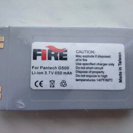 Аккумуляторы - Аккумулятор для сотовых Pantech Fire, 0