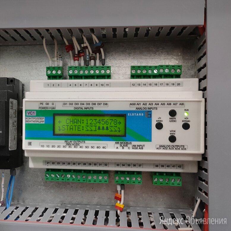 Контроллер-таймер освещения 8 каналов Elstars LC1 по цене 14999₽ - Системы Умный дом, фото 0