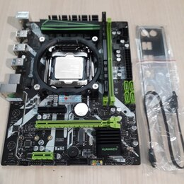 Материнские платы - Игровой комплект 2620v3(12x3,2Ghz), DDR4 16Gb, 0