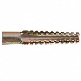 Дюбели - Дюбель металлический для газобетона 8*60 мм, 0