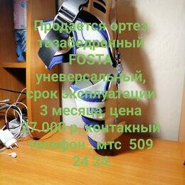 Приборы и аксессуары - Ортез тазобедренный fosta уневерсальный, ( настроение на левую сторону), 0