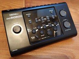 Ударные установки и инструменты - Звуковой барабанный модуль Medeli DD505(D) /…, 0