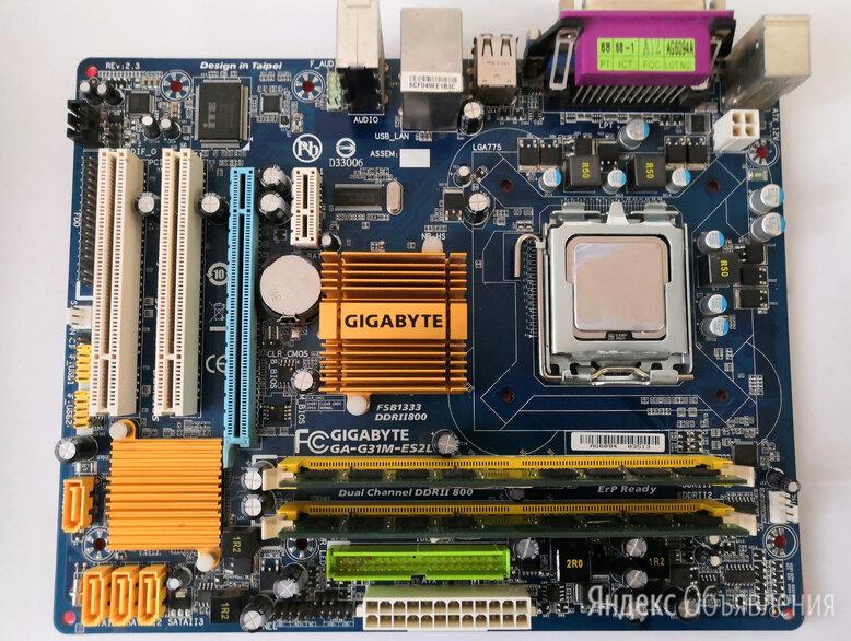 Комплект для сборки компьютера на xeon e5440 по цене 3200₽ - Материнские платы, фото 0