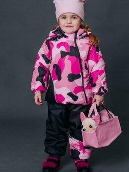 Комплекты верхней одежды - Демисезонный комплект на девочку.Новый., 0