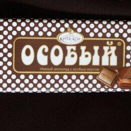 Ткани - Отрез ткани (шерстяной габардин) (СССР), 0