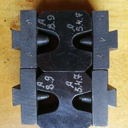 Наборы инструментов и оснастки - прессформа для опрессовки наконечников кабеля, 0