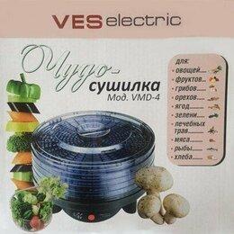 Сушилки для овощей, фруктов, грибов - Электрическая сушилка овощей фруктов Ves VMD-4 дегидратор 5 секций, 0