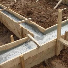 Строительство - Фундамент под дом, баню, пристройку, бетонные работы., 0