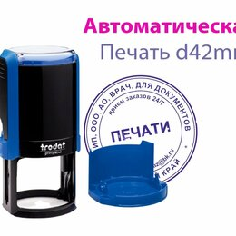 Прочие услуги - Печать ООО , 0