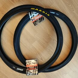 Покрышки и камеры - Велопокрышки Maxxis Pace 26x1.95, 0