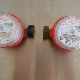Счётчики воды - Счетчики воды Бетар, 4 штуки, б/у, рабочие, 2010 года выпуска, 0