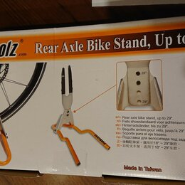 Прочие аксессуары и запчасти - Подставка для велосипеда  ICE TOOLZ Rear Axle Bike Stand Up To 29″, 0