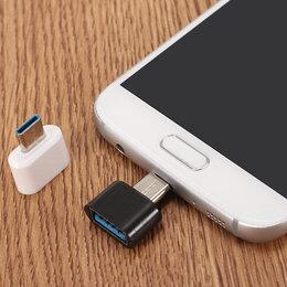 Зарядные устройства и адаптеры - Переходник OTG Type-C - USB 2.0, 0