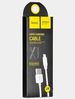 """Зарядные устройства и адаптеры - Кабель """"Hoco"""" X1 Rapid Charging  1 м для Iphone 5S, 0"""