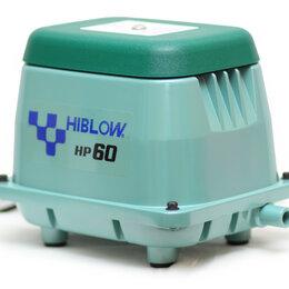 Септики - Hiblow HP-60 компрессор для септика и пруда -бесплатная доставка и установка., 0