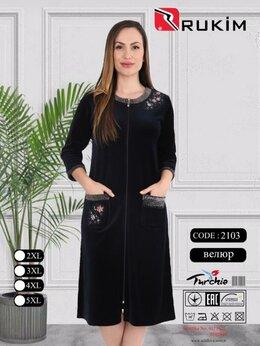 Домашняя одежда - Халат женский Турция, 0