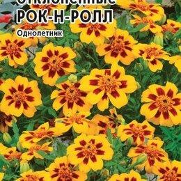Семена - Бархатцы Рок-н-ролл 0,3г Удачные семена ГАВРИШ отклоненные, 0