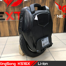 Моноколеса и гироскутеры - Моноколесо Kingsong KS16X, 0