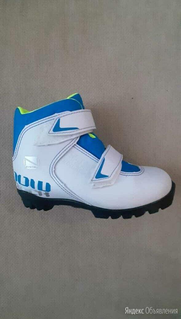 лыжные ботинки по цене 1000₽ - Ботинки, фото 0