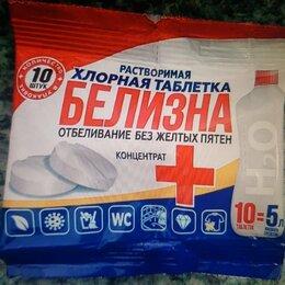 Бытовая химия - растворимая хлорная таблетка белизна 10 шт/упак , 0