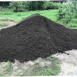 Субстраты, грунты, мульча - земля для сада. чек-42/63, 0