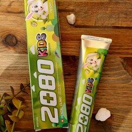 Зубная паста - Детская зубная паста DC 2080 Яблочный вкус Корея, 0
