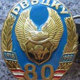 Жетоны, медали и значки - Знак рввдку 80 лет, 0