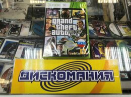 Игры для приставок и ПК - Grand Theft Auto V (Xbox 360), 0
