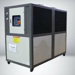 Промышленное климатическое оборудование - Чиллер SFL-15F промышленный хладопроизводительность 40,1кВт, 0