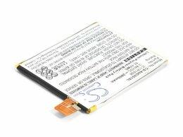 Аккумуляторы - Аккумулятор Asus ZenFone 3 Laser ZC551KL, C11P1606, 0