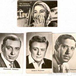 Фотографии и письма - Фото Великих актеров Советского периода, 0