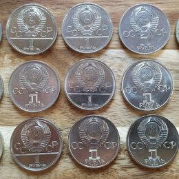 Монеты - Монеты СССР, юбилейные., 0