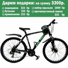 Велосипеды - велосипед горный, 0