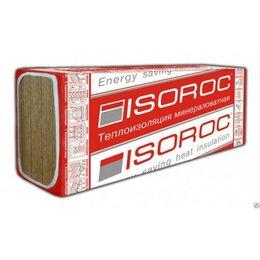 Изоляционные материалы - Утеплитель Изорок Ультралайт 1200x600 толщ. 50 мм (0,288 м3/уп.), 0