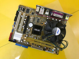 Материнские платы - Материнская плата Asus P5gc-MX+Pentium D840, 0